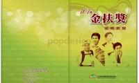 03cover_books.jpg