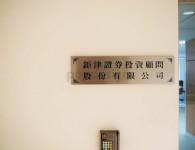 12Copper_corrosion.jpg