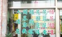 31glass_window.jpg